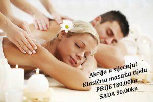 15776802_1657432404556134_4202363140268541731_o